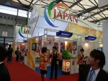 日本パビリオンの愛知県政府ブースです。
