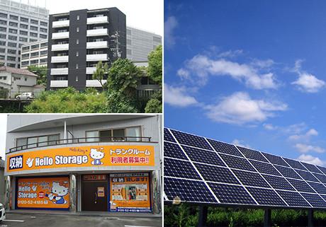 不動産事業・太陽光発電事業